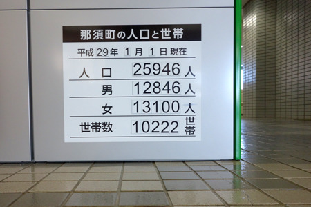 DSC09093.JPG