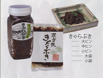 hirano-shop.jpg