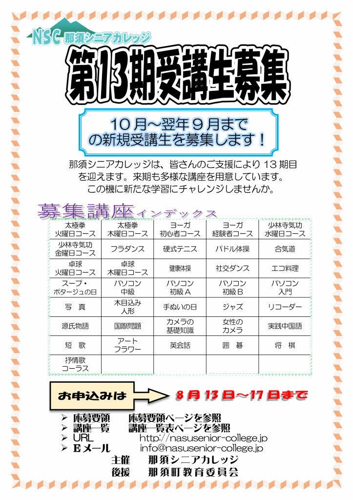 hyoushi-top.jpg
