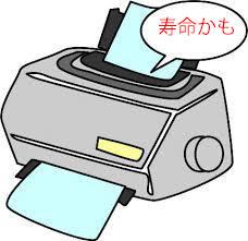 yjimage1.jpg